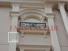 نمای رومی پیش ساخته
